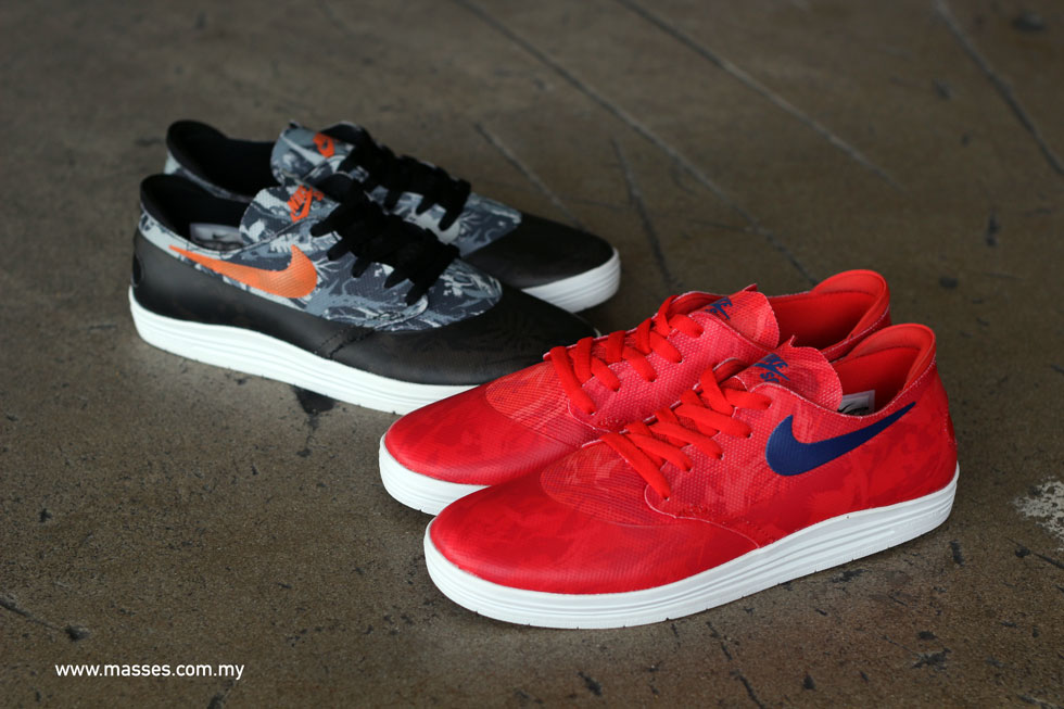 Nike Sb Lunar One