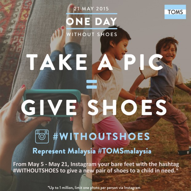 e89c21807fa TOMS   One Day Without Shoes  Campaign - MASSES
