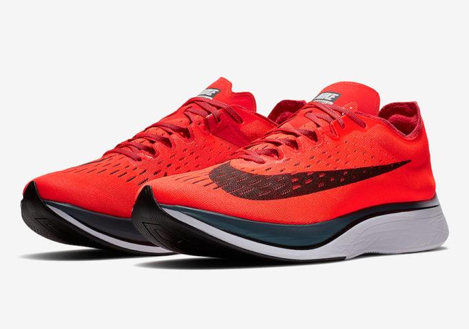 7d1d8507e23f5 The Fastest Marathon Shoe