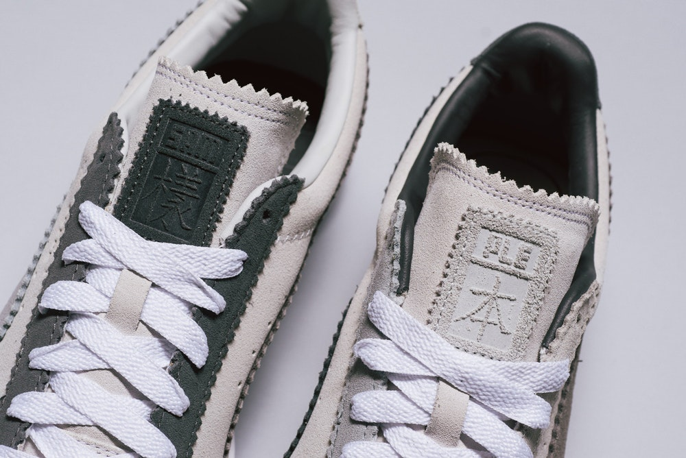 PUMA Suede 50th Anniversary Collaboration With Michael Lau - MASSES afaee8d30