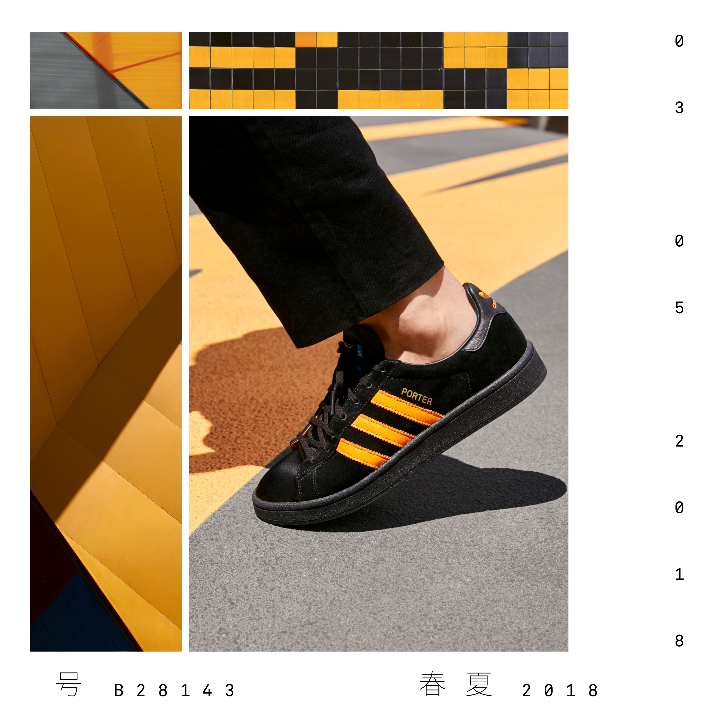 Adidas Originals Plus Porter Equals Goodness - MASSES f1a2a22abb5ce